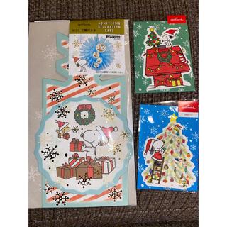 スヌーピー(SNOOPY)のスヌーピー  クリスマス ハニカム 立体カード 3枚セット(カード/レター/ラッピング)
