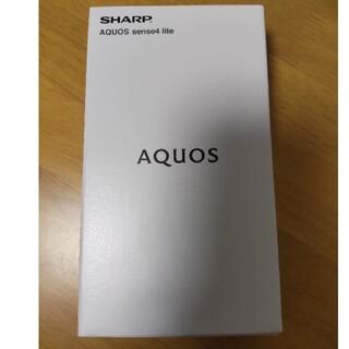 AQUOS - 【新品未開封】AQUOS sense4 lite SH-RM15 ブラック