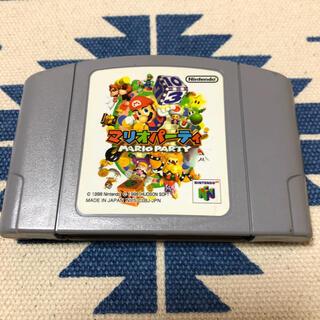 ニンテンドウ64(NINTENDO 64)の任天堂64のマリオパティーのカセットです。(家庭用ゲームソフト)