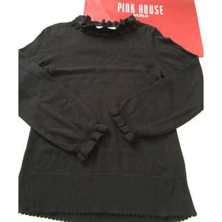 ピンクハウス(PINK HOUSE)のピンクハウス ニット(ニット/セーター)