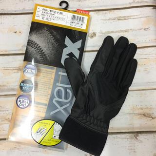 ザナックス(Xanax)のXanax 守備用手袋 右手用 黒 S 新品(その他)