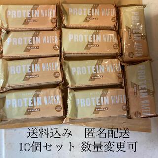 マイプロテイン(MYPROTEIN)の(402) マイプロテイン プロテインウエハース バニラ 10個セット(ダイエット食品)