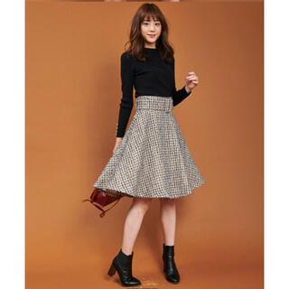 31 Sons de mode - 美品♡トランテアン ツイードフレアスカート