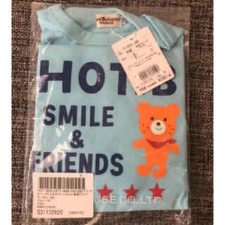 HOT BISCUITS - 新品 ホットビスケッツ 長袖Tシャツ ♡