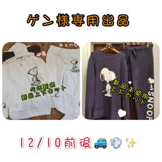 ジェラートピケ(gelato pique)の【紺】ジェラートピケプルオーバーパジャマ上下セットルームウェア(パーカー)(パーカー)