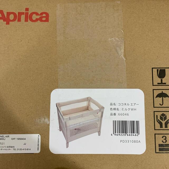 Aprica(アップリカ)のココネルエアー アップリカ キッズ/ベビー/マタニティの寝具/家具(ベビーベッド)の商品写真