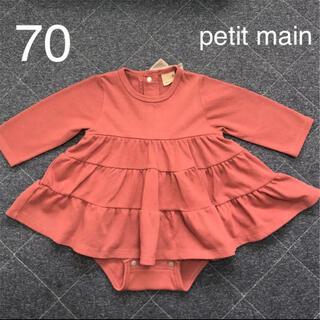petit main - petit main ロンパース ワンピース 70 ティアード ピンク