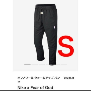 FEAR OF GOD - NIKE fear of god ウォームアップパンツ
