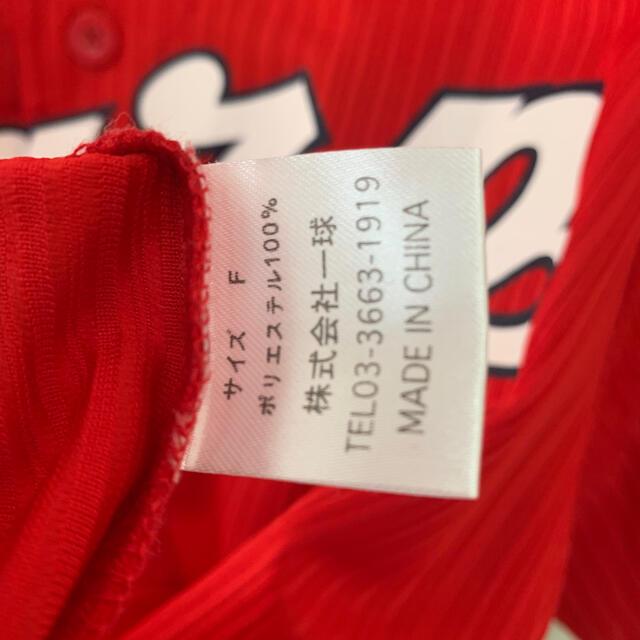 広島東洋カープ  レプリカユニフォーム スポーツ/アウトドアの野球(応援グッズ)の商品写真