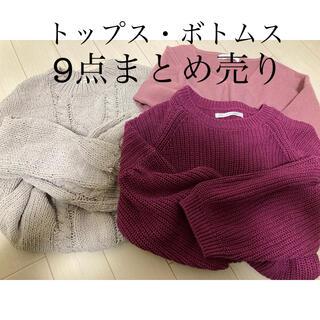 MAJESTIC LEGON - 冬服 レディース まとめ売り