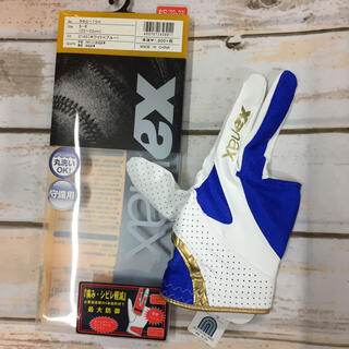 ザナックス(Xanax)のXanax 守備用手袋 右手用 白×青 S 新品(その他)