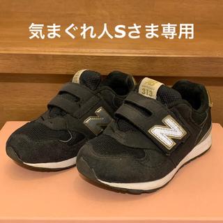 New Balance - ニューバランス ブラック×ゴールド 16.5cm