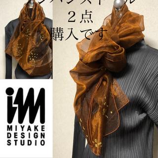 イッセイミヤケ(ISSEY MIYAKE)のイッセイミヤケ デザインスタジオオーガンジーストール(ストール/パシュミナ)