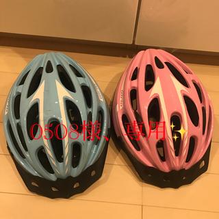 ブリヂストン(BRIDGESTONE)の自転車用ヘルメット・ブリヂストンMサイズ(ヘルメット/シールド)