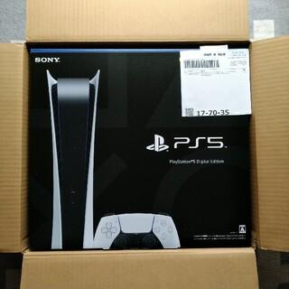 ソニー(SONY)のSONY PlayStation5 PS5 ソニー デジタルエディション(家庭用ゲーム機本体)