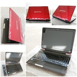 東芝 - 〈Core i5+地デジ+1TB HDD〉東芝 AVノートパソコン Qosmio