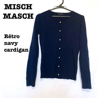 ミッシュマッシュ(MISCH MASCH)の美品【 MISCH MASCH 】 ニットカーディガン ネイビー レトロデザイン(カーディガン)