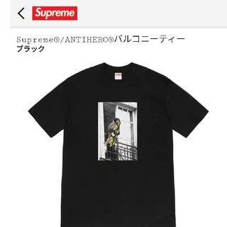 シュプリーム(Supreme)のデレラ様専用Supreme Antihero Balcony Tee +12点(Tシャツ/カットソー(半袖/袖なし))