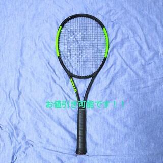 ウィルソン(wilson)の【年内限定価格!!8000円!!!】テニスラケット ブレード98 ウィルソン(ラケット)