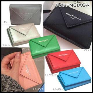 Balenciaga - **BALENCIAGA**ペーパーミニウォレット BLACK!三つ折り財布