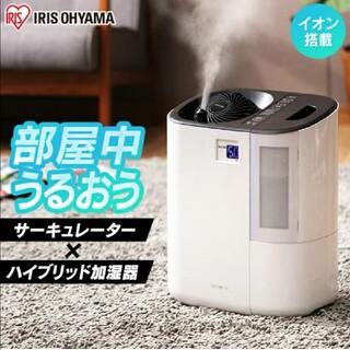 アイリスオーヤマ(アイリスオーヤマ)のアイリスオーヤマ ハイブリッド式 加湿器 RCK-5519(加湿器/除湿機)