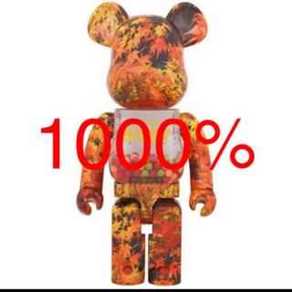 メディコムトイ(MEDICOM TOY)のMY FIRST BE@RBRICK AUTUMN 1000%(キャラクターグッズ)