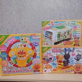 アンパンマンおもちゃセット(3組)