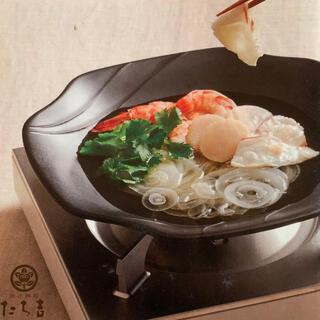 タチキチ(たち吉)のまどい陶板鍋 (鍋/フライパン)