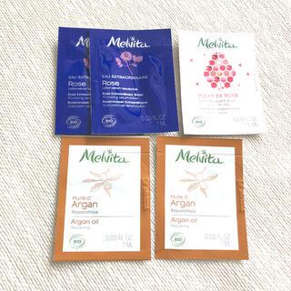 メルヴィータ(Melvita)のメルヴィータ スキンオイル 化粧水 サンプル(化粧水/ローション)