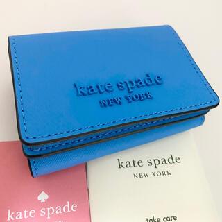 kate spade new york - WLRU6199 ケイトスペード 三つ折財布 ブルー