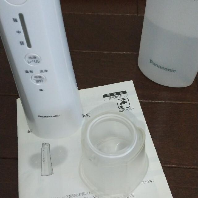 Panasonic(パナソニック)のパナソニック 美顔器 角栓クリア EH-SP55-P スマホ/家電/カメラの美容/健康(フェイスケア/美顔器)の商品写真