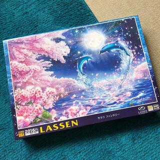 EPOCH - ラッセン パズル