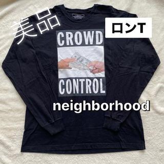 NEIGHBORHOOD - 【美品】neighborhood ネイバーフッド ロンT 長袖Tシャツ ロゴ入り