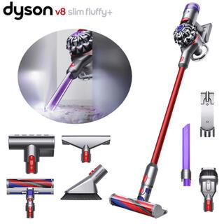 Dyson - Dyson V8 Slim Fluffy+ SV10KSLMCOM