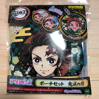 EPOCH - 鬼滅の刃 アクアビーズ ポーチセット 炭治郎 エポック社