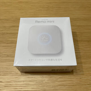 Nature Remo mini 新品未開封