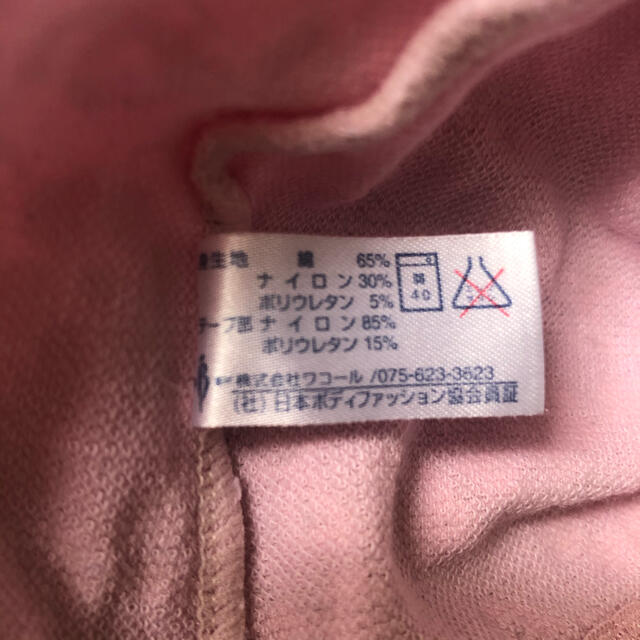 Wing(ウィング)のWing ウイング ワコール はらまき 腹巻 ポケット付き レディースの下着/アンダーウェア(アンダーシャツ/防寒インナー)の商品写真