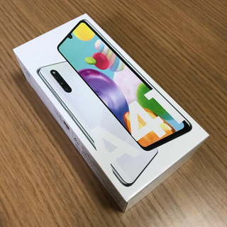 Galaxy - Galaxy A41 SCV48 新品未開封 ホワイト au シムフリー