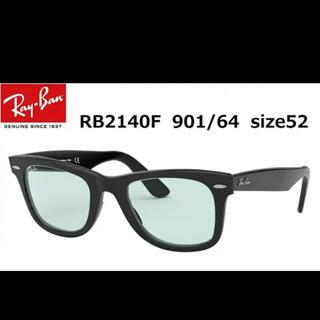 Ray-Ban - Ray-Ban レイバン サングラス RB2140F 901/64 52 150