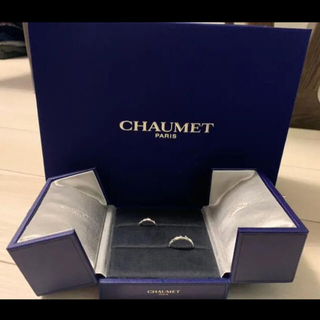 CHAUMET - ショーメ トルサード1粒ダイヤリング 6号