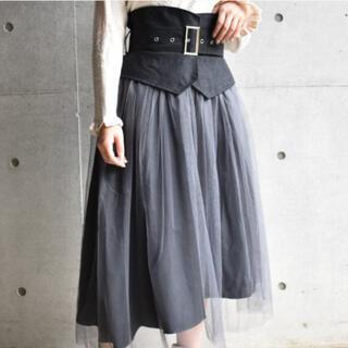 新品 FUN コルセット ベルト チュール ロング スカート(ロングスカート)