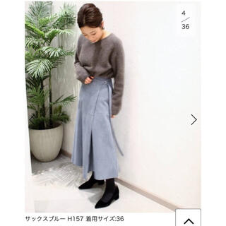 Plage - 【新品未使用 】プラージュ plage スカート