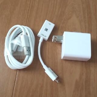 エイスース(ASUS)のASUS スマホ付属品 充電アダプター ケーブル(バッテリー/充電器)