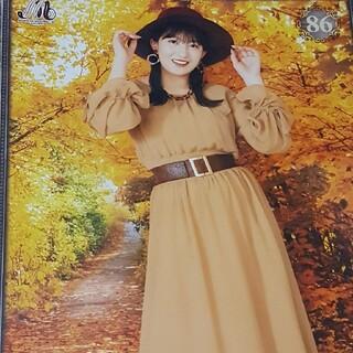 モーニング娘。 - モーニング娘。'20羽賀朱音ピンナップポスター