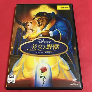 美女と野獣 - 【DVD 】美女と野獣 スペシャル・エディション  ('91米)