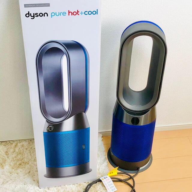 Dyson(ダイソン)のdyson HP 04 IB 冷風、温風機 空気清浄機 スマホ/家電/カメラの生活家電(空気清浄器)の商品写真