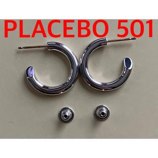 CAREERING PLACEBO 501 両耳用 シルバー
