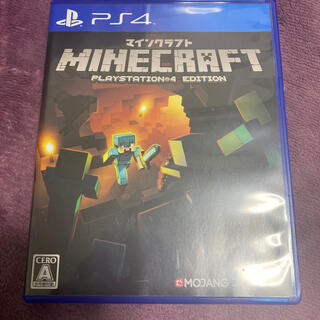 PlayStation4 - Minecraft: PlayStation 4 Edition PS4