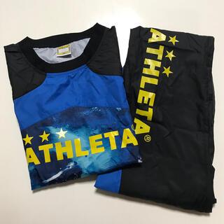 ATHLETA - アスレタピステ上下セット150