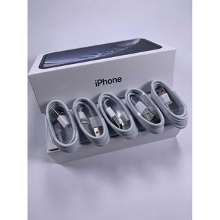 アイフォーン(iPhone)の【送料無料】iphone 充電ケーブル lightning 5本 純正品質(バッテリー/充電器)